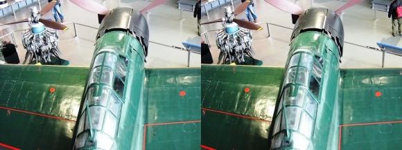 大和ミュージアム 零式艦上戦闘機六二型⑧(交差法)