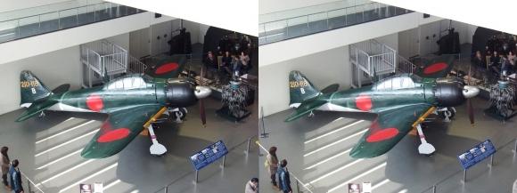 大和ミュージアム 零式艦上戦闘機六二型⑦(平行法)