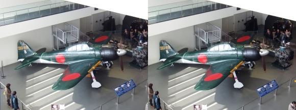 大和ミュージアム 零式艦上戦闘機六二型⑦(交差法)
