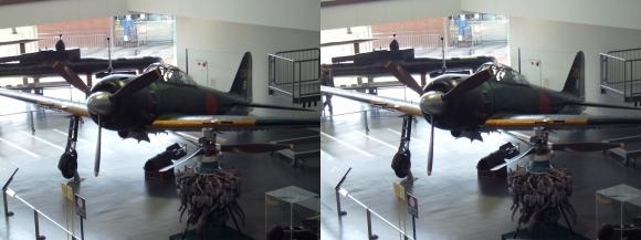 大和ミュージアム 零式艦上戦闘機六二型⑤(平行法)