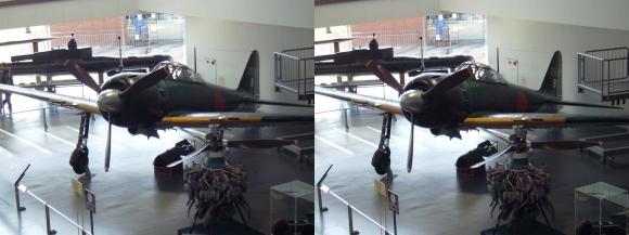 大和ミュージアム 零式艦上戦闘機六二型⑤(交差法)