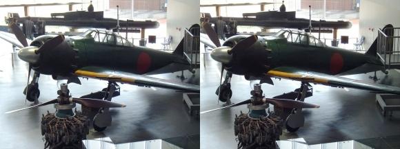 大和ミュージアム 零式艦上戦闘機六二型④(交差法)