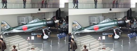 大和ミュージアム 零式艦上戦闘機六二型③(平行法)