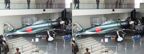 大和ミュージアム 零式艦上戦闘機六二型③(交差法)