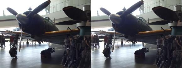大和ミュージアム 零式艦上戦闘機六二型②(平行法)