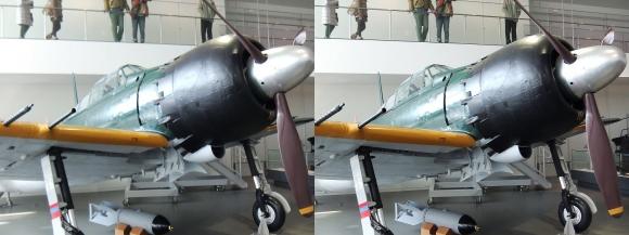 大和ミュージアム 零式艦上戦闘機六二型①(交差法)
