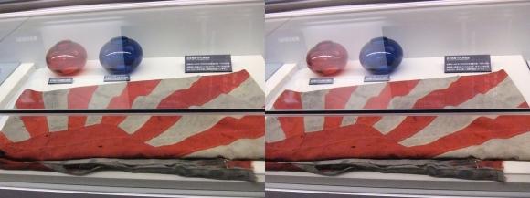 大和ミュージアム 軍艦旗(平行法)