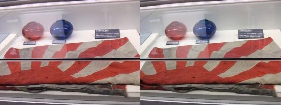 大和ミュージアム 軍艦旗(交差法)