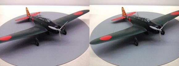 大和ミュージアム 九七式艦上攻撃機模型(交差法)