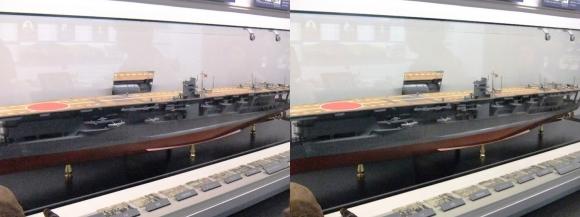 大和ミュージアム 空母赤城模型①(交差法)