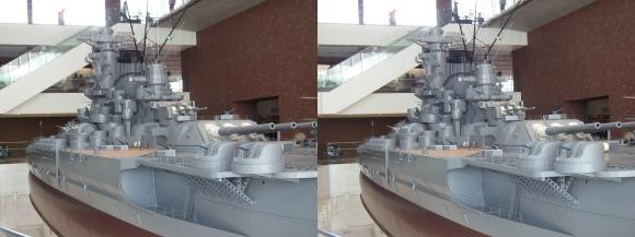大和ミュージアム 戦艦大和復元模型⑮(平行法)