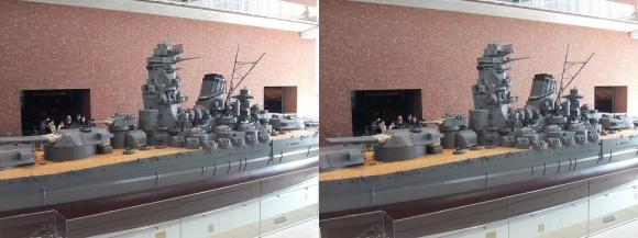 大和ミュージアム 戦艦大和復元模型⑬(平行法)