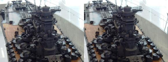 大和ミュージアム 戦艦大和復元模型⑪(交差法)