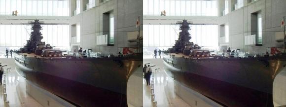 大和ミュージアム 戦艦大和復元模型②(平行法)