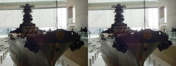 大和ミュージアム 戦艦大和復元模型①(平行法)