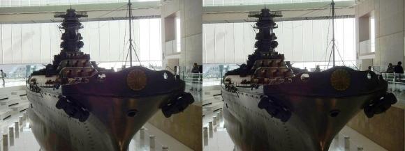 大和ミュージアム 戦艦大和復元模型①(交差法)