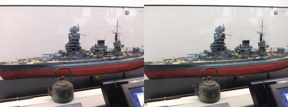 大和ミュージアム 戦艦長門模型①(交差法)