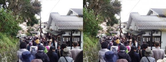 吉野山 黒門②(交差法)