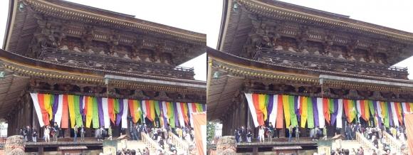 金峯山寺 蔵王堂②(平行法)