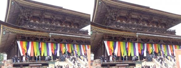 金峯山寺 蔵王堂②(交差法)