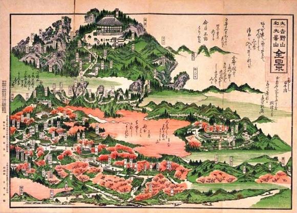 大和吉野山大峰山 全景 1911年
