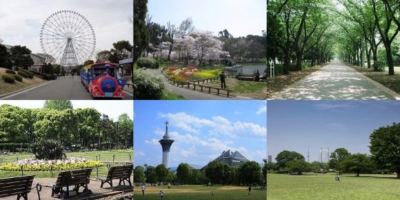 東京・大阪の馴染みの公園