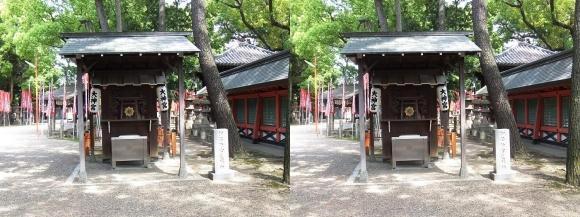 住吉大社伊勢神宮遥拝所(交差法)