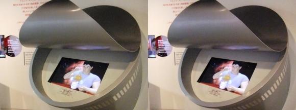 インスタントラーメン発明記念館 宇宙食ラーメン「Space Ram」②(平行法)