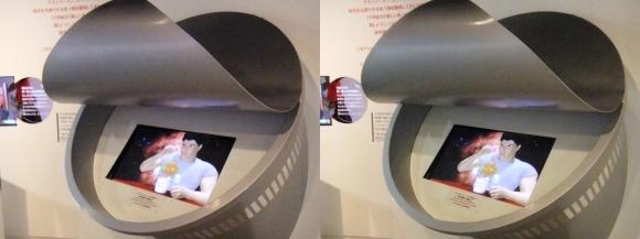 インスタントラーメン発明記念館 宇宙食ラーメン「Space Ram」②(交差法)