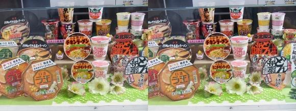 インスタントラーメン発明記念館 日清食品カップ麺主力商品(平行法)