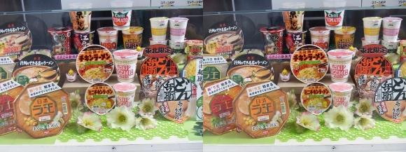 インスタントラーメン発明記念館 日清食品カップ麺主力商品(交差法)