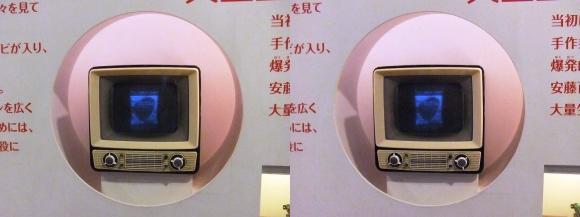 インスタントラーメン発明記念館 チキンラーメン物語②(平行法)