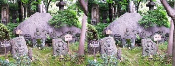 太閤園 石仏②(平行法)
