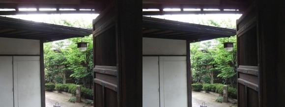太閤園 庭園入口(平行法)