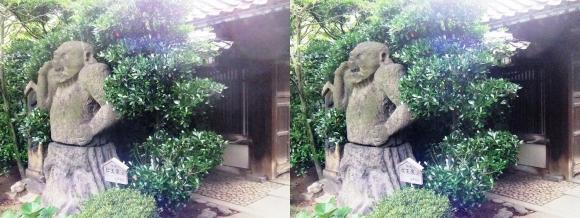 太閤園 庭園入口 石造 仁王像 二躯(平行法)
