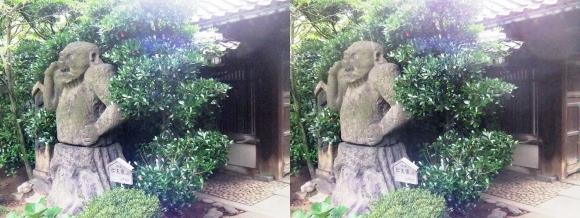 太閤園 庭園入口 石造 仁王像 二躯(交差法)