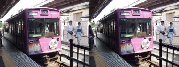 京福電気鉄道嵐山本線嵐山駅②(平行法)