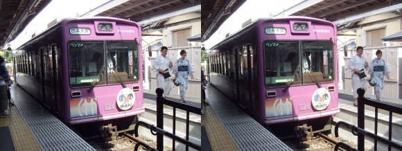 京福電気鉄道嵐山本線嵐山駅②(交差法)