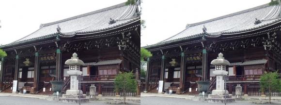 清涼寺(嵯峨釈迦堂)本堂②(平行法)