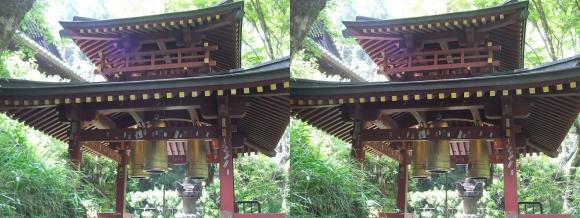 愛宕(おたぎ)念仏寺 三宝の鐘(交差法)