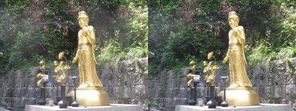 愛宕(おたぎ)念仏寺 虚空蔵菩薩(平行法)