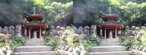 愛宕(おたぎ)念仏寺 羅漢・多宝塔①(平行法)