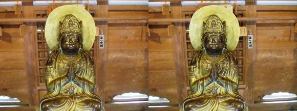 愛宕(おたぎ)念仏寺 ふれ愛観音(平行法)