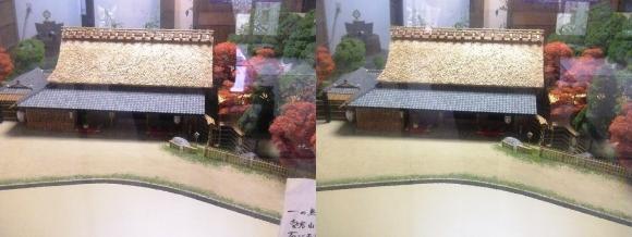 京都市嵯峨鳥居本町並み保存館 一の鳥居と茶店ジオラマ模型② (交差法)