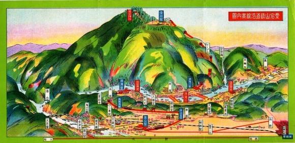 愛宕山鉄道沿線案内図