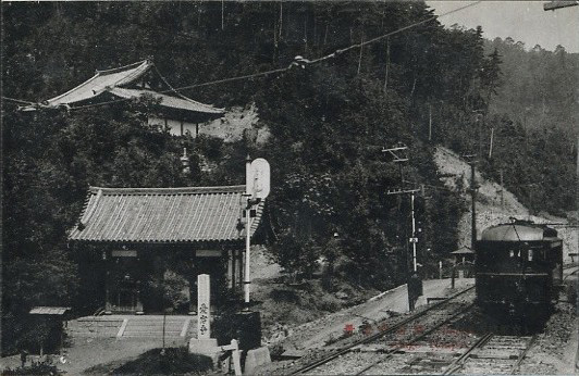 愛宕山鉄道 平坦線