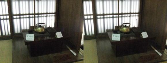 京都市嵯峨鳥居本町並み保存館 京火鉢 (交差法)