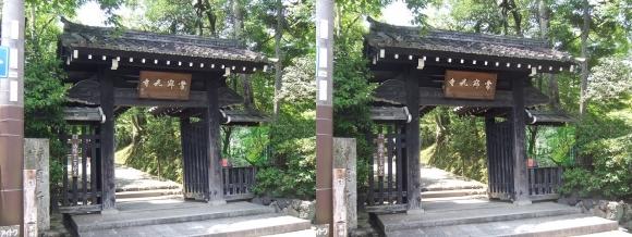 常寂光寺山門(交差法)