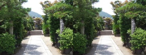天龍寺三秀院(交差法)