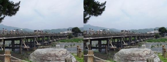 渡月橋②(平行法)